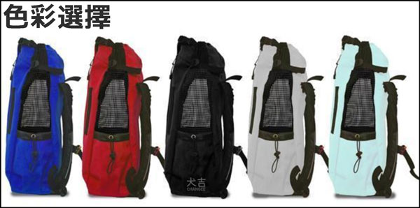 k9運動背袋air所有色彩選擇