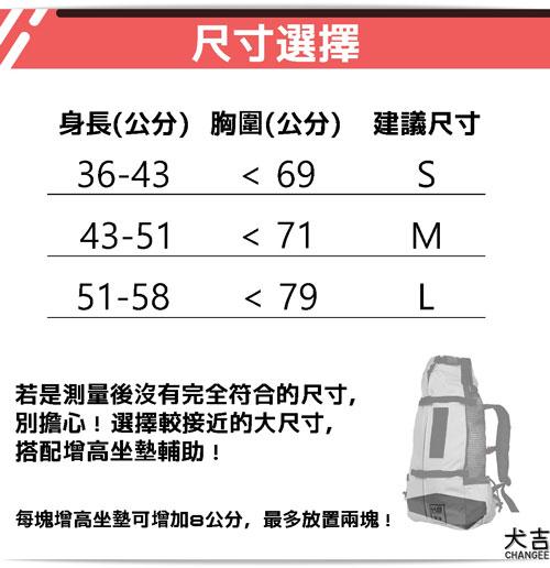 k9運動背袋airplus尺寸選擇指南