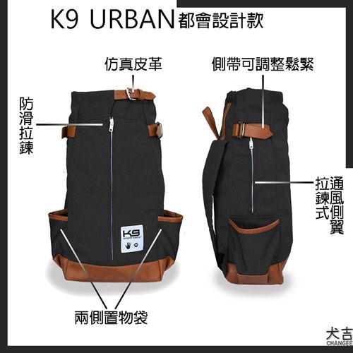 k9運動背袋urban細節介紹