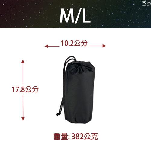 KLYMIT科技輕量充氣床墊M/L收納尺寸