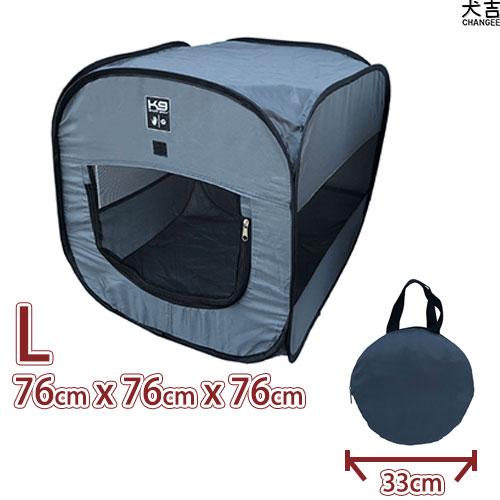 寵物帳篷尺寸L
