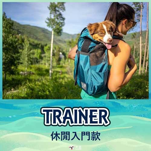 寵物運動背袋TRAINER